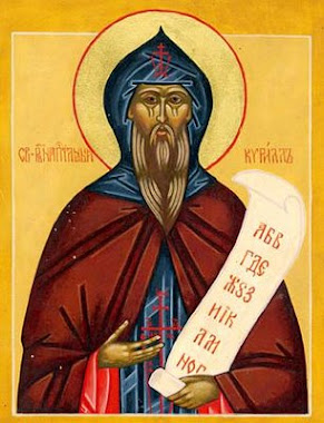 ST. CYRIL OF JERUSALEM, Father and Doctor of the Church