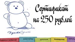 http://www.prostosdelay.ru/