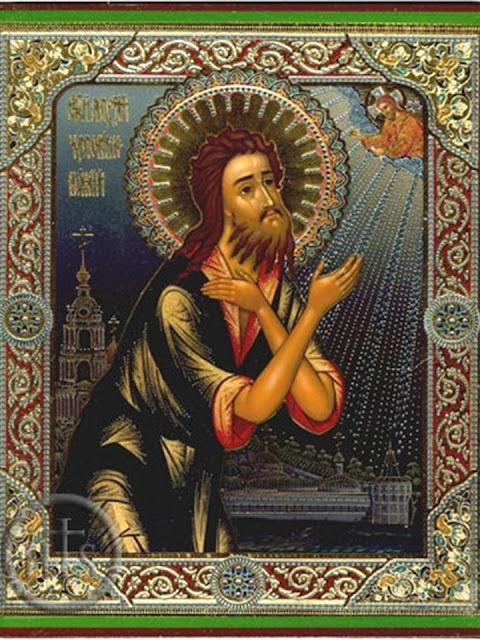 Oracion a san alejo contra enemigos envidiosos hechiceros y malas