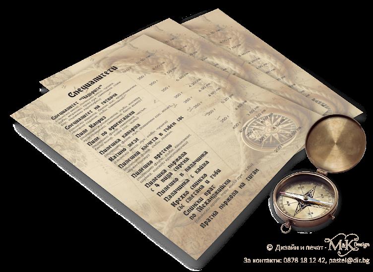 Фонове Морска карта с компас и въже (в наличност)