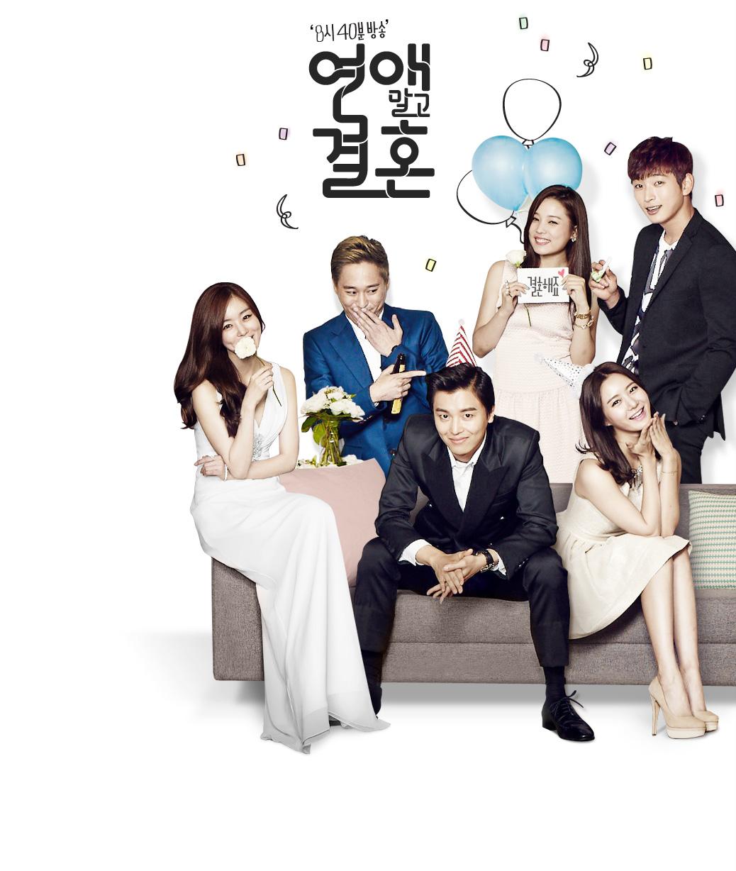 marriage not dating izle koreanturk