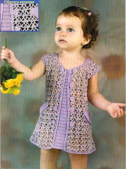 4 ноя 2012 Красивое платье крючком для девочки на крестины со схемой и Колибри Вязание...