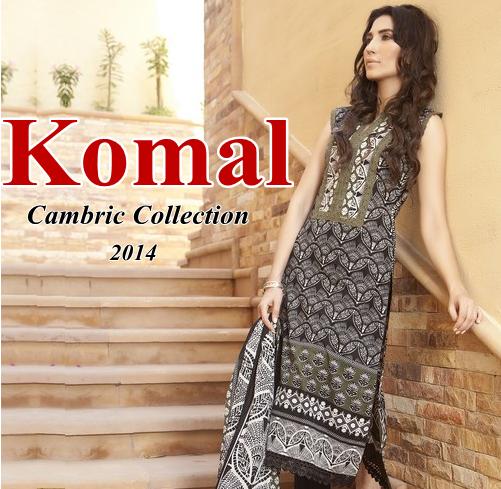 Komal Cambric Collection 2014