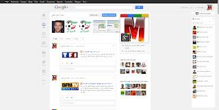 طريقة حذف المساحات البيضاء من واجهة غوغل+