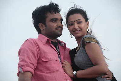 Actress Swetha Basu Prasad Hot Pics From Tamil Movie Movie Raa Raa