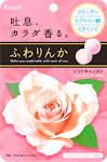 Collagen Rose Candy