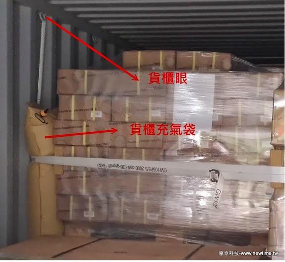 貨櫃棧板固定防護