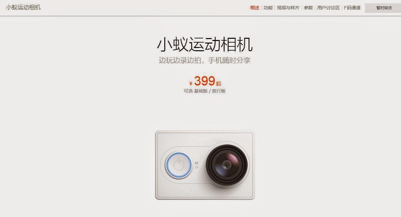 Buy Xiaomi Yi Action Camera