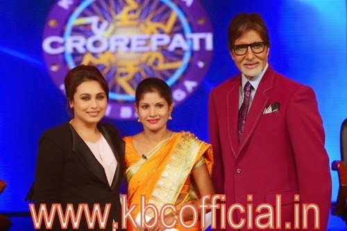 Rani Mukherji on KBC