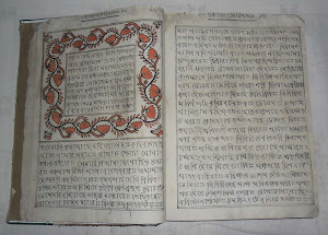 MANSCRIPT  OF  A  BANGLA  PUTHI