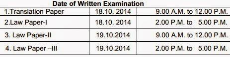TNPSC Civil Judge Recruitments August 2014 (www.tngovernmentjobs.in)