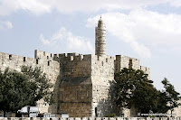Jaffa Gate, Sha'ar Yafo,   &#8206;, Bab el-Khalil