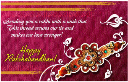 raksha bandhan 2013 essay Raksha bandhan, (the bond of protection) or rakhi, is a festival primarily observed in india, which celebrates the relationship between brothers and sisters it is also called rakhi purnima.