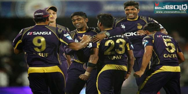 The second time, the winner of IPL Kolkata