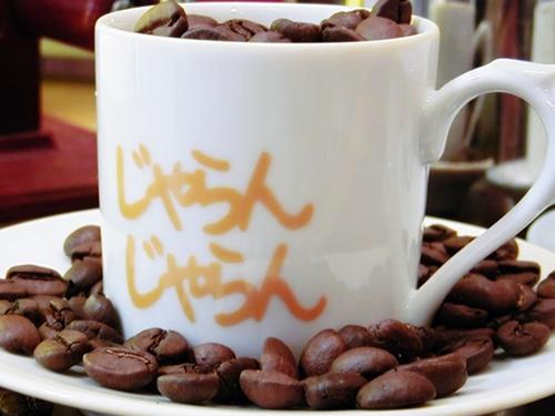 alan Coffeeは、味も価格もこれからもお客様にとってABC(Always Better Coffee)でありたいです