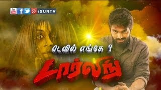 Devil Enge? Darling 16th January 2015 Sun Tv Pongal Special 16-01-2015 Full Program Shows Sun Tv Youtube Dailymotion HD Watch Online Free Download