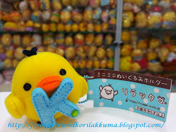 K stands for KIIROITORI the cutest chick from Japan^^