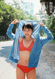 Sayashi Riho 鞘師里保 Weekly Playboy December photos