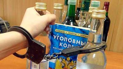 Кражи из магазинов и квартир продолжаются Сергиев Посад