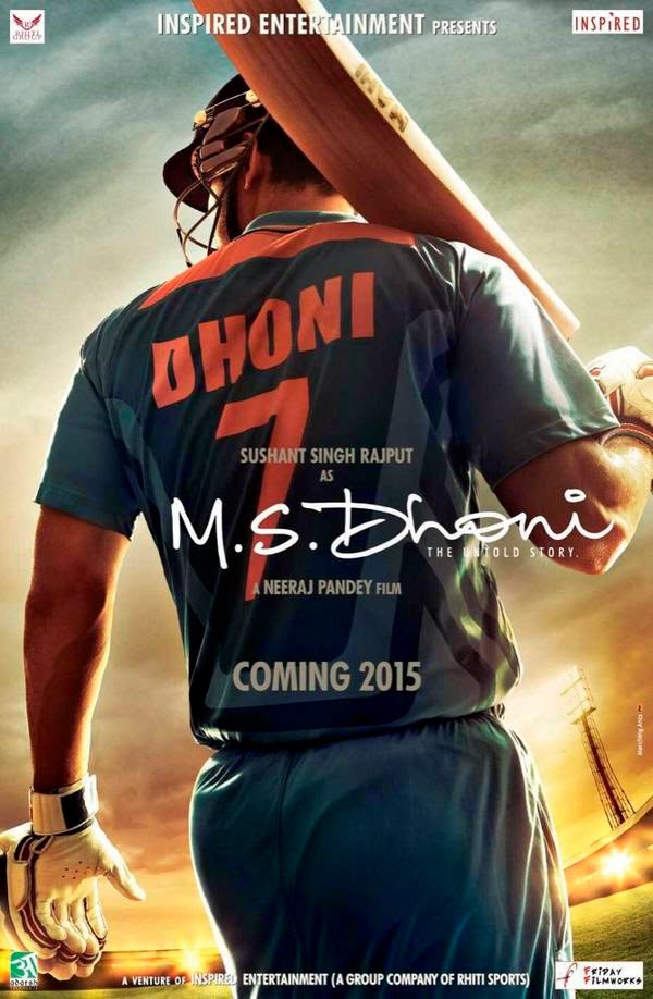 ms dhoni the untold story first look posterbollymoviereviewz