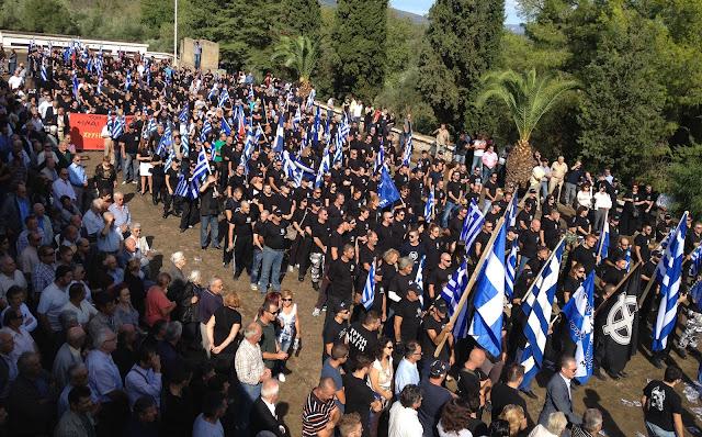 Σεισμός στον Μελιγαλά από χιλιάδες Έλληνες Εθνικιστές