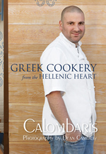 W - Greek Cookery
