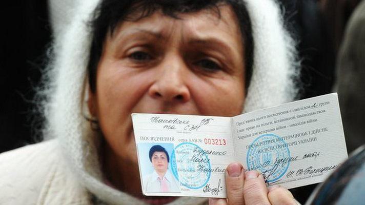 Заміна посвідчень особам, які постраждали внаслідок Чорнобильської катастрофи I категорії