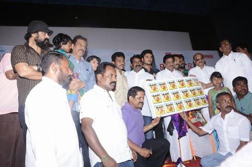 Sogusu Perundhu Movie Audio Launch Event