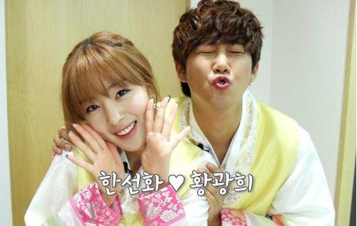 Kwanghee Sunhwa Cute