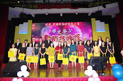 2019 Jamuan Hari Guru