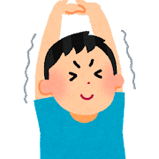 伸びをしている人のイラスト(男性)