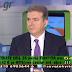 Video:Ο Χρυσοχοϊδης προαναγγέλλει απολύσεις δημοσίων υπαλλήλων