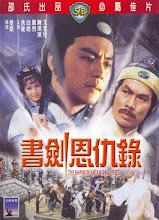 El Emperador y su Hermano (1981) [Latino]