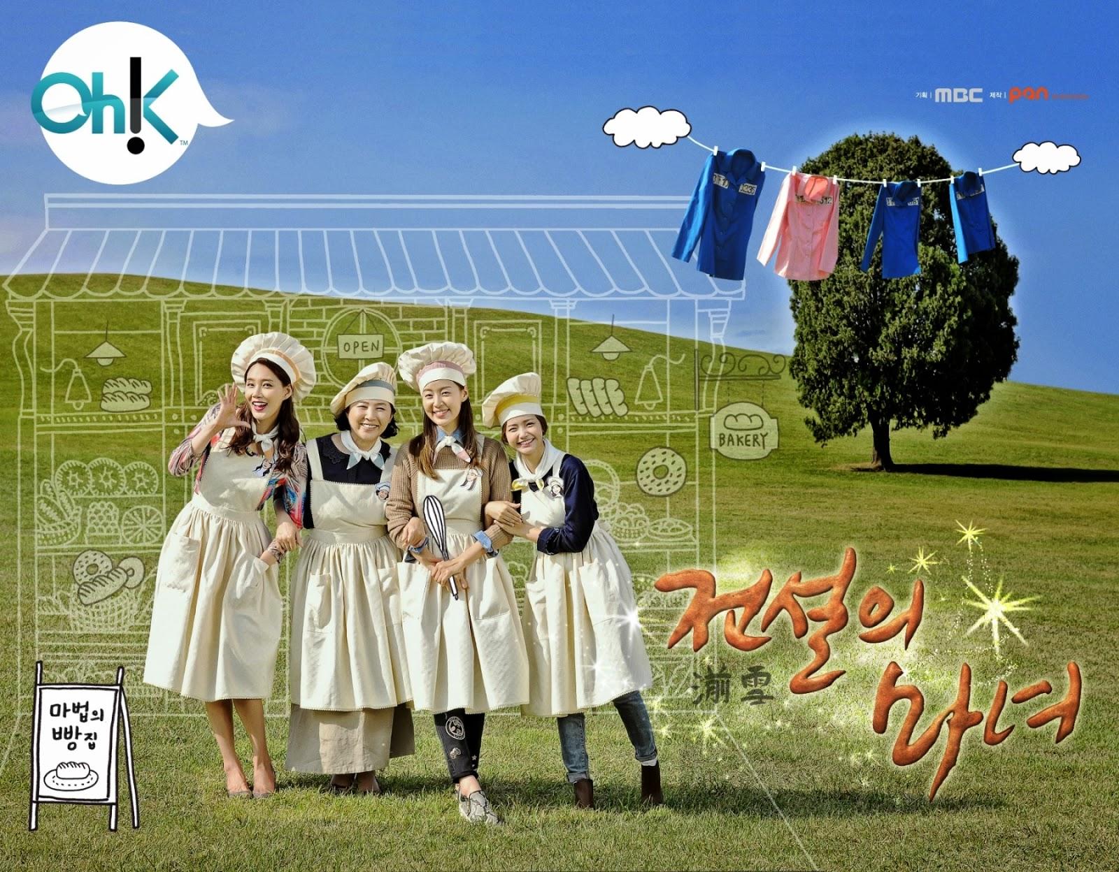 Oh!K, Malaysia, 2015, Astro, 394, Four Legendary Witches, Han Ji Hye, Ha Suk Jin