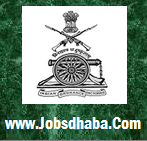 Ammunition Factory Recruitment, Sarkari Naukri, Defence Jobs