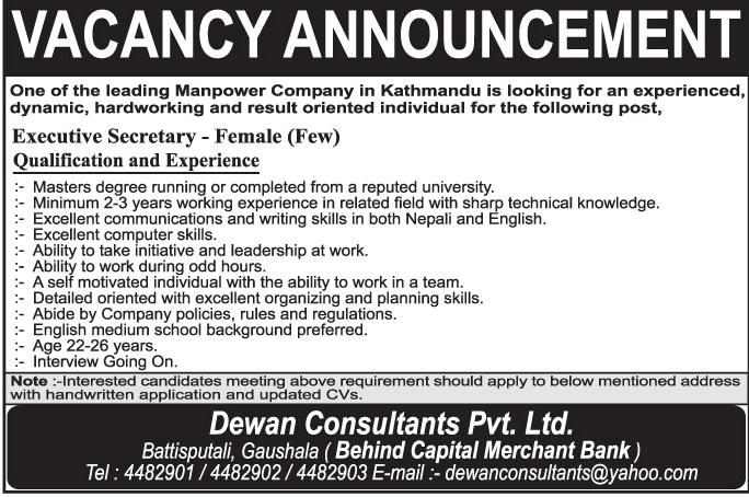 pvt company job