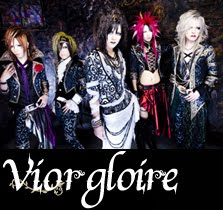 Vior Gloire  - Nueva Banda UNDERCODE - FIRST MAXI SINGLE 「インスパイア」 2011.8.17 Release!!