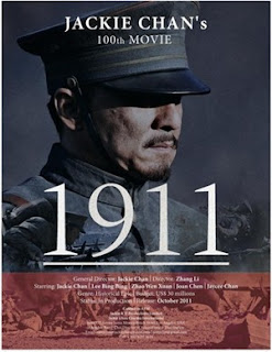 1911 (2011)