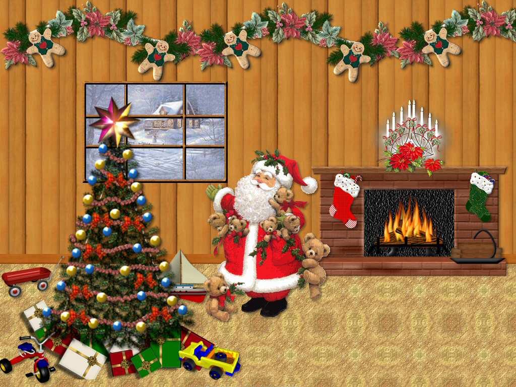 gif animados sobre la navidad: