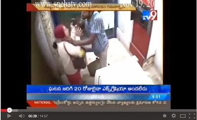 Pembunuhan Di Mesin ATM