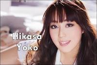 Hikasa Yoko Blog