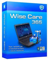 برنامج صيانة وتحسين اداء الكمبيوتر Wise Care 365 Free 2.75