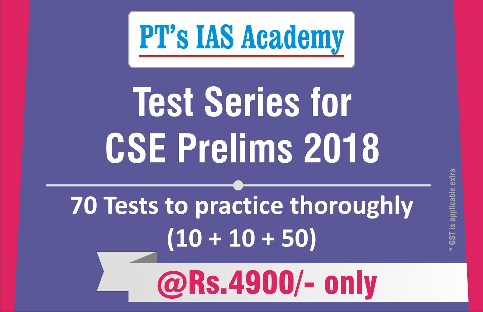 Test Series for CSE 2018