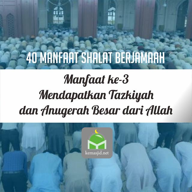 Manfaat Shalat Berjamaah, tafsir annur 36-38