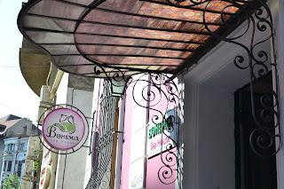 Bohemia TeaHouse, ceainarie, ceai, cafea, logo, http://wheretohavecoffee.blogspot.com