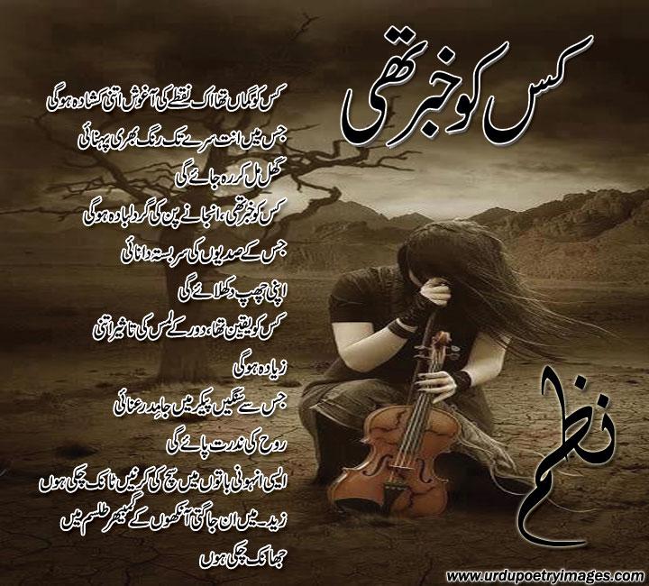 mera bhari basta Tera mera sath lyrics & video from jatt james bond  tera mera sath ho aur  pyaar bhari raat ho  akhiyon mein tera pyaar hai basta.
