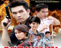[ Movies ] Satrov Besdoung ละคร คู่เดือด - Khmer Movies, Thai - Khmer, Series Movies