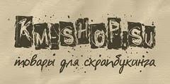 Магазин km-shop