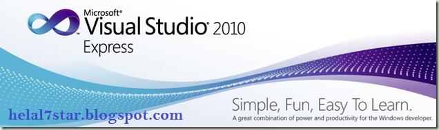 visual basic 2010 express registration key download