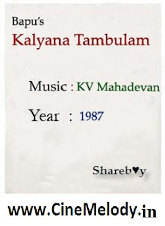 Kalyana Tambulam Telugu Mp3 Songs Free  Download 1987